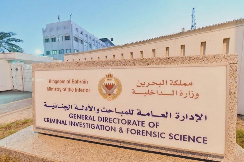شرطة المباحث الجنائية: القبض على شخصين لقيامهما بأعمال السحر والشعوذة