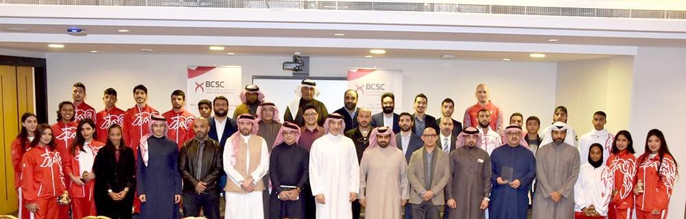 المجلس البحريني للألعاب القتالية يكرم أصحاب الإنجازات في عام 2019