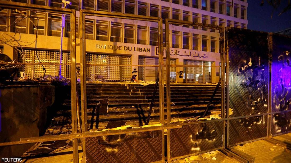 مصرف لبنان المركزي: البنوك لن تقتطع من الودائع