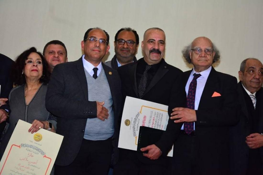 ختام فعاليات الدورة الـ46 لمهرجان جمعية الفيلم المصري