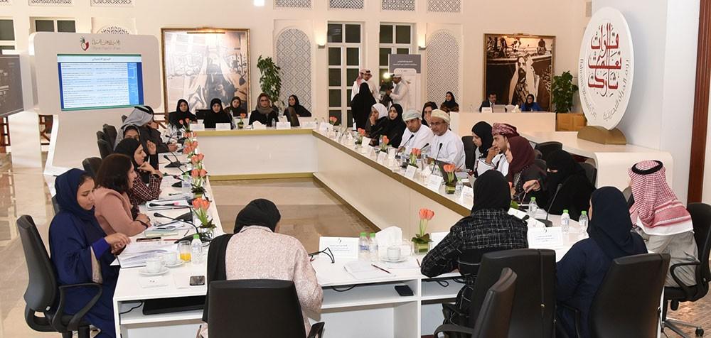 """""""ورشة خليجية"""" توصي بالاسترشاد بتجربة البحرين في إعداد تقرير التوازن بين الجنسين"""