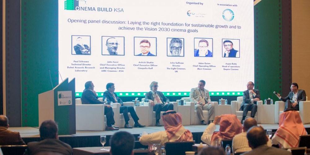 انطلاق الدورة الثانية من منتدى بناء السينما السعودية 2020
