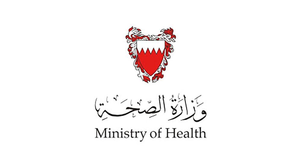 الصحة: تسجيل حالتين جديدتين كانتا بالحجر الصحي ليبلغ العدد الكلي 49 مصابا