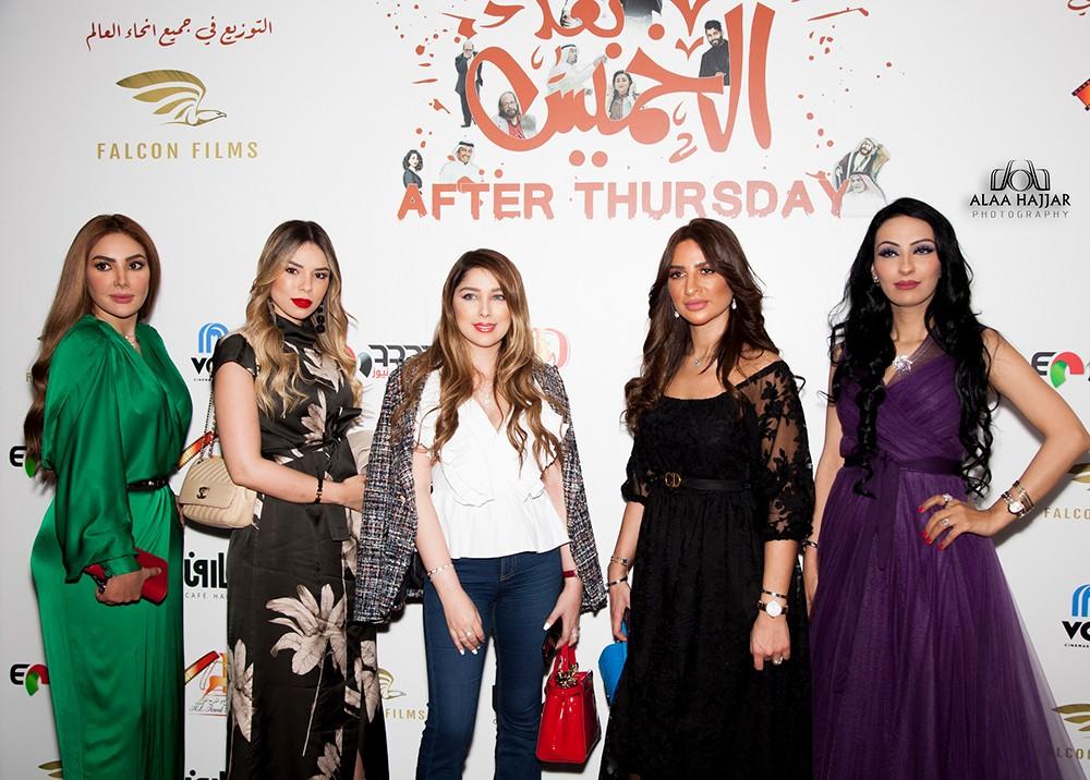 الفيلم الكوميدي بعد الخميس ينطلق في السينما الاماراتية والسعودية