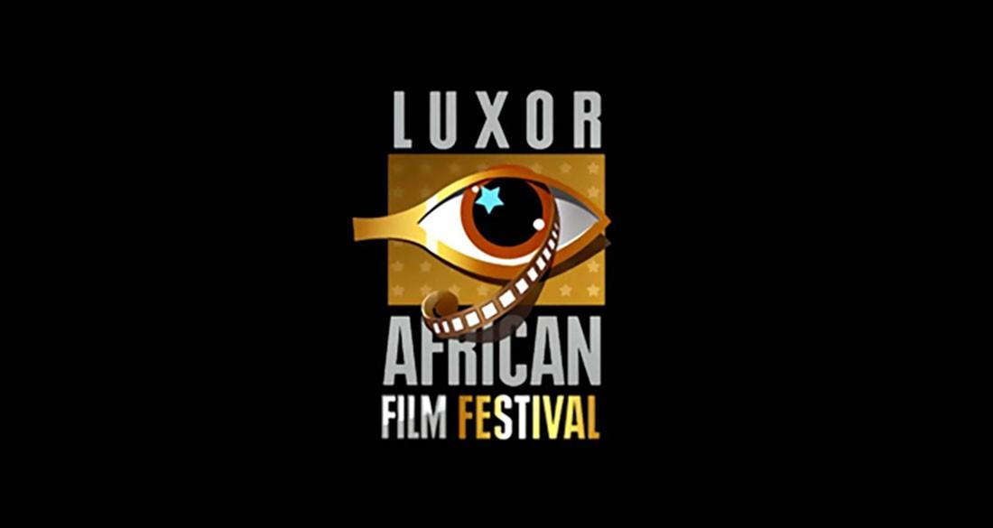 تعليق فعاليات مهرجان الأقصر للسينما الأفريقية