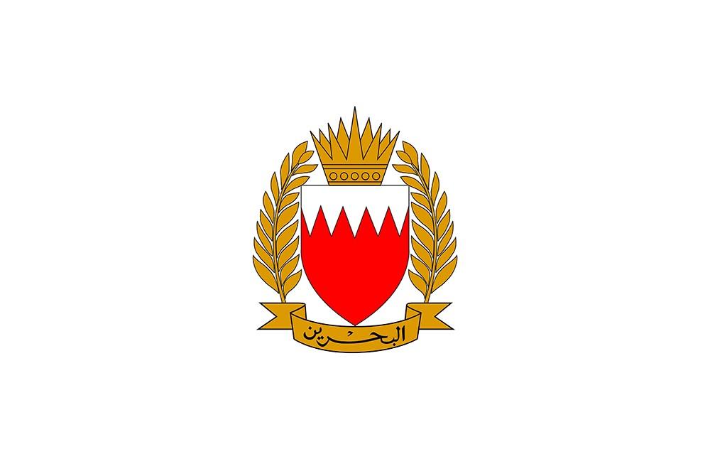 القيادة العامة لقوة دفاع البحرين تعلن عن تنفيذ تمرين (درع الوطن 2020)