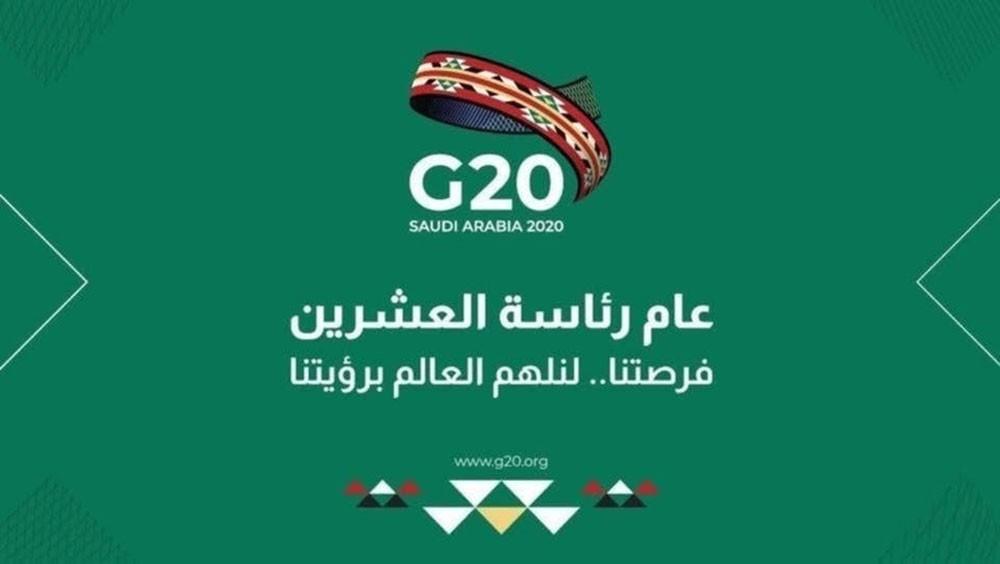 خطة عمل مشتركة لمجموعة العشرين لمواجهة كورونا