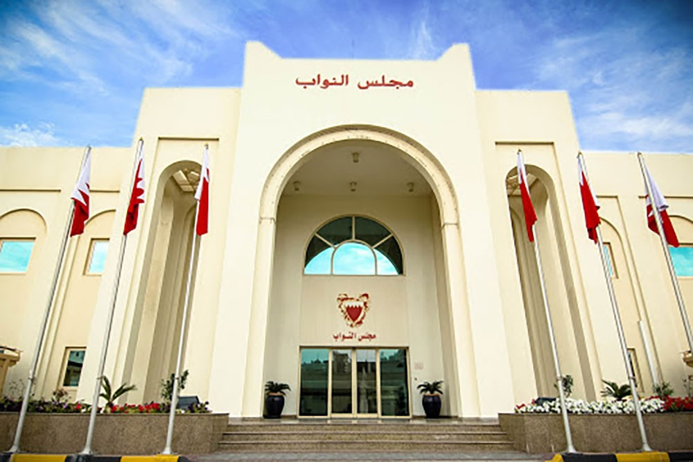 20 نائباً: برنامج bbc عن البحرين يعتمد الكذب والافتراء