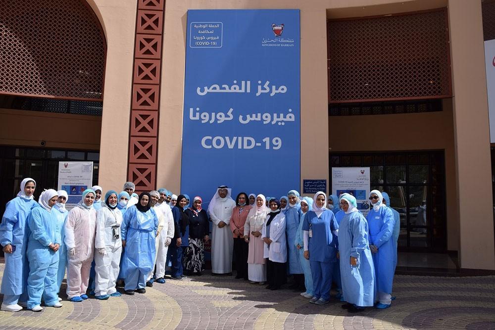 وزيرة الصحة: الكادر الطبي البحريني أثبت أنه قادر على التعامل مع مختلف التحديات