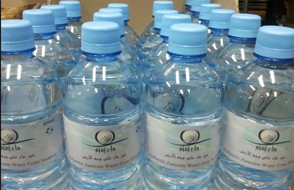 جريدة البلاد توزيع مياه زمزم مؤقتا الى البيوت