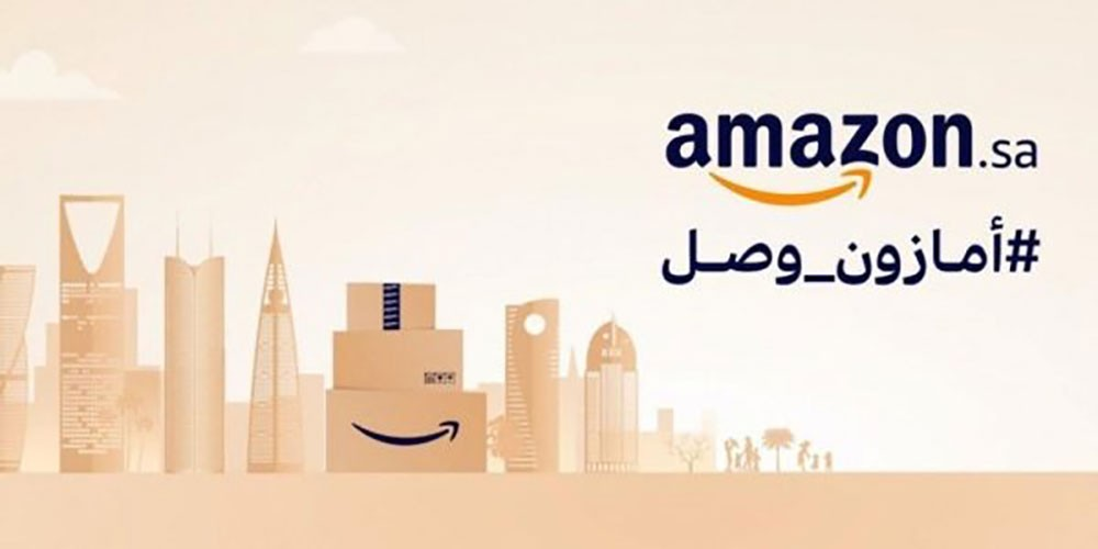 """إطلاق """"أمازون السعودية"""" يشكل منافسة لتجار البحرين"""