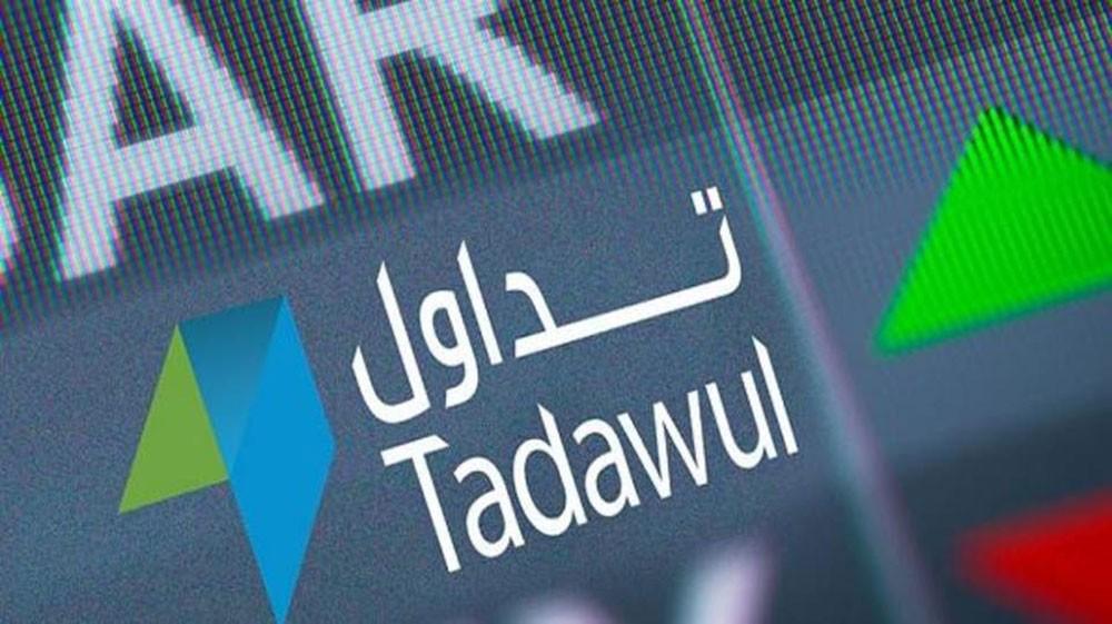 """اليوم .. الأسهم السعودية تستكمل انضمامها بالكامل لمؤشرات """"فوتسي"""""""