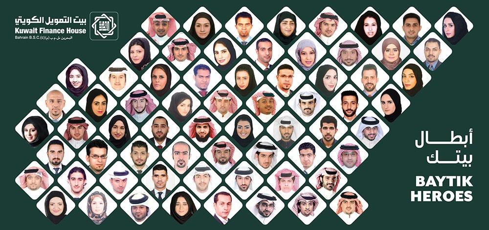 بيت التمويل الكويتي يقدّر جهود منتسبيه العاملين في الخطوط الأمامية من الفروع المصرفية
