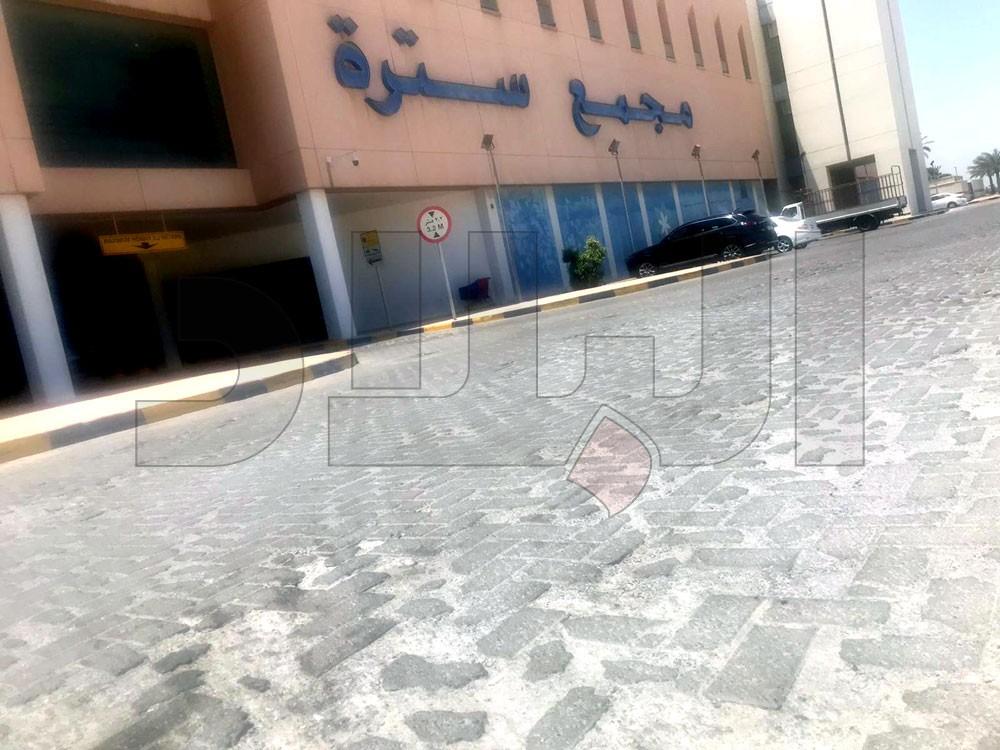 """بالصور: شارع مجمع سترة مكسر والرواد """"جامبيناتنا راحت"""""""