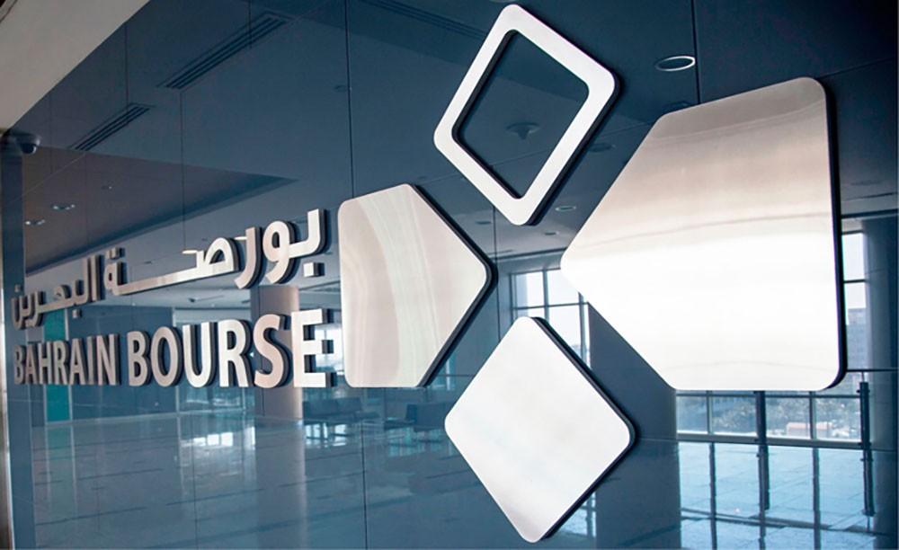 مؤشر البحرين العام يقفل على ارتفاع والاسلامي منخفضا