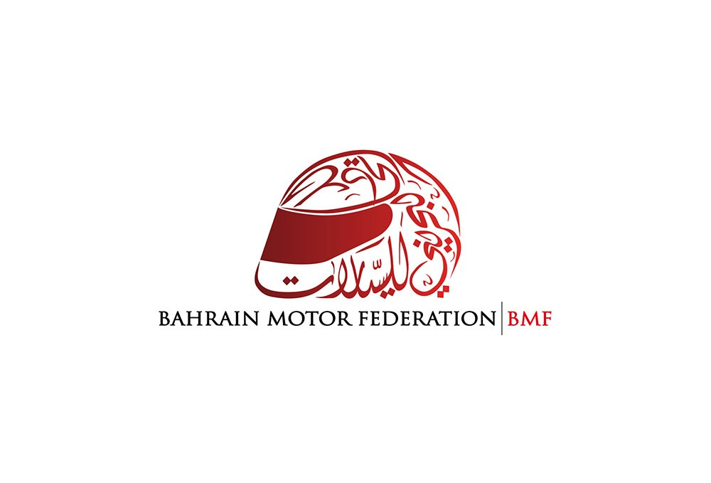 الاتحاد البحريني للسيارات يصدر روزنامته للموسم 2020 / 1202