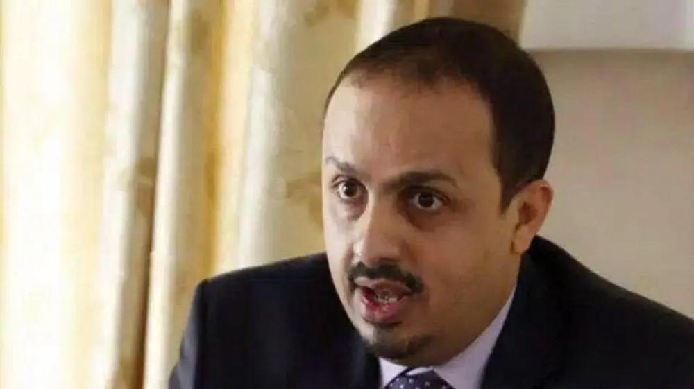 وزير الإعلام اليمني: إيران مستمرة بتهريب السلاح والنفط للحوثيين
