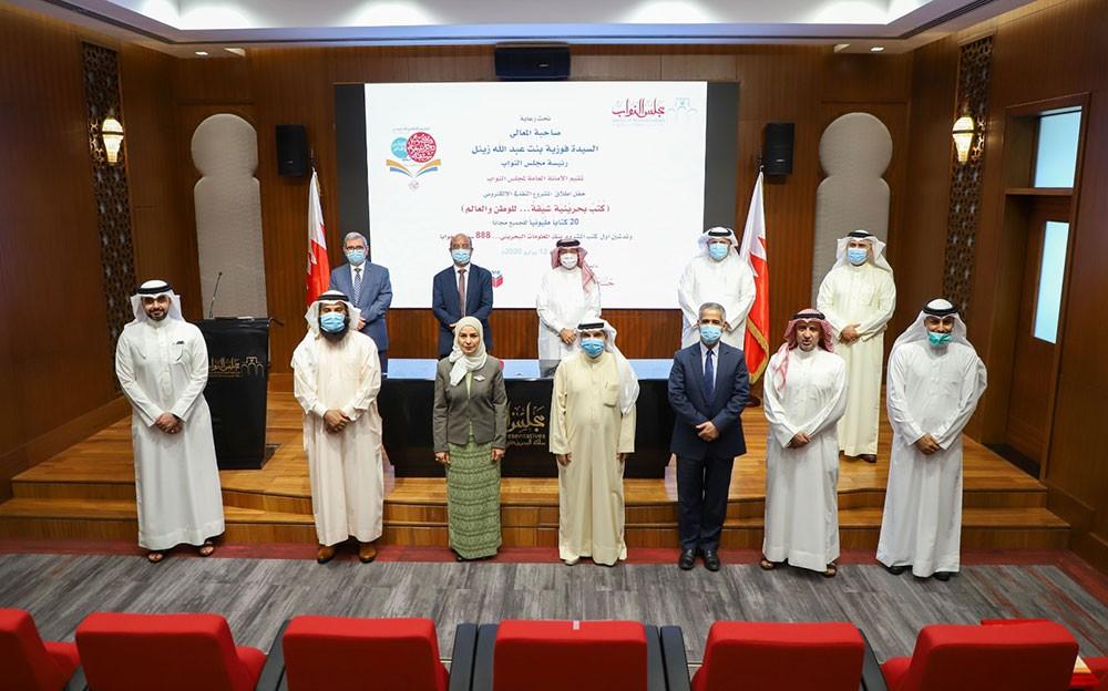 رئيسة مجلس النواب: النهوض بالحركة الثقافية مسؤولية وطنية لإبراز التقدم الحضاري للبحرين