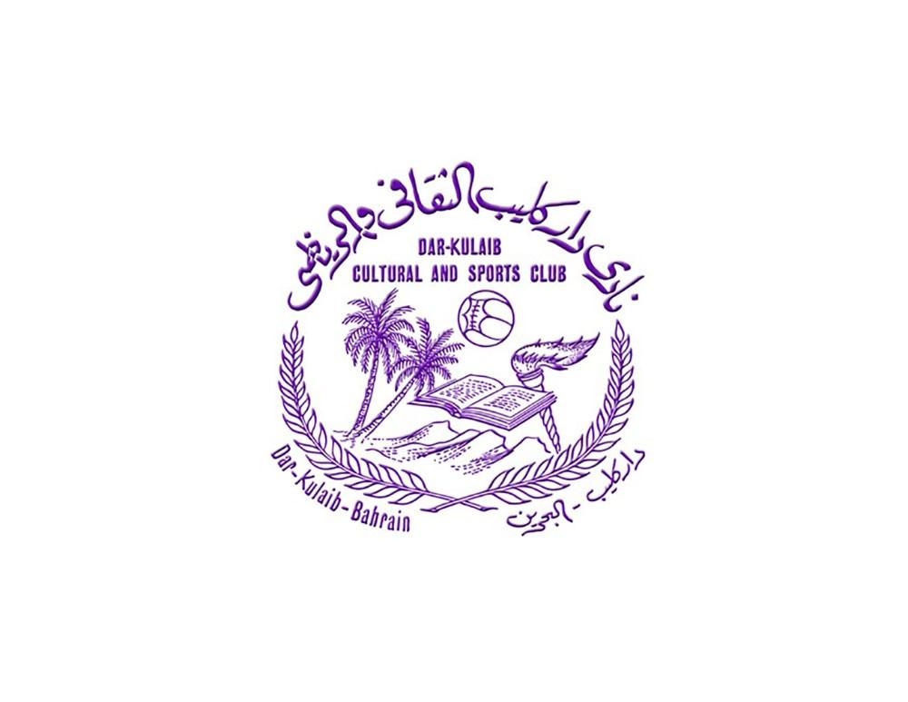 ناصر حسين رئيسا جديدا لداركليب وترشح 15 لمجلس الإدارة
