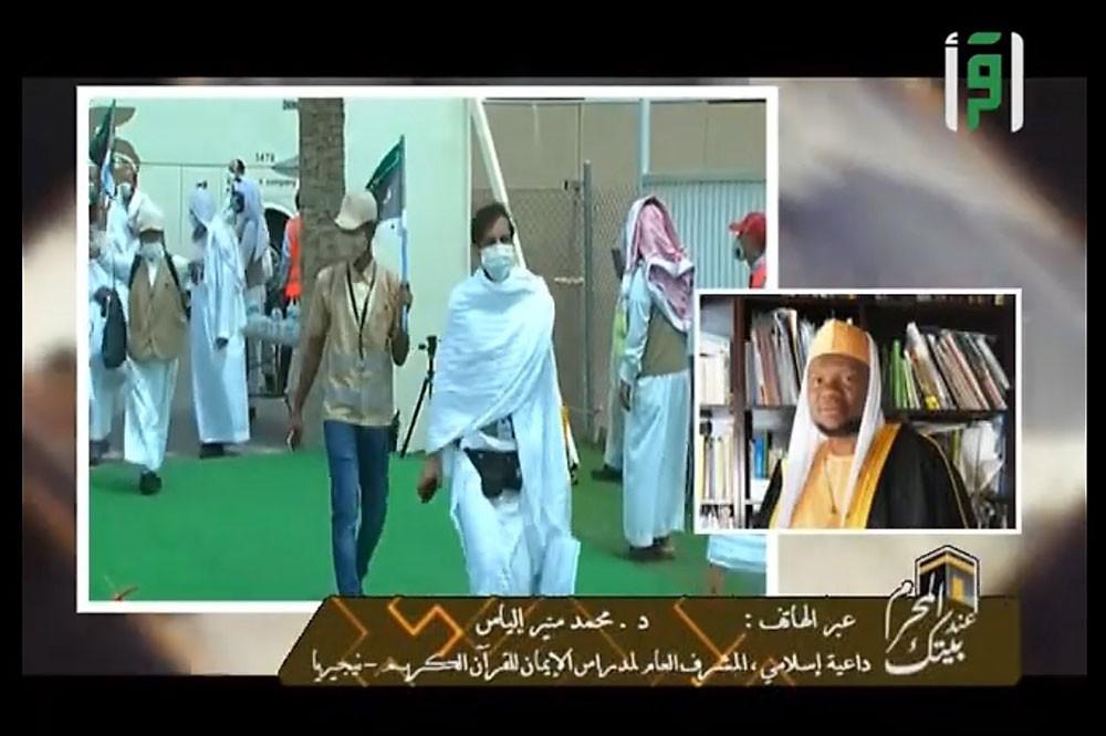 مفتو الدول الاسلامية لـ اقرأ: السعودية اتخذت القرار الصائب في حج هذا العام