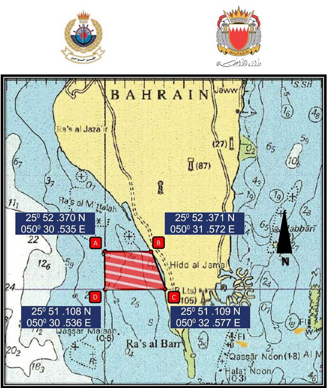 قيادة خفر السواحل: المنطقة البحرية الواقعة جنوب غرب البحرين منطقة محظورة