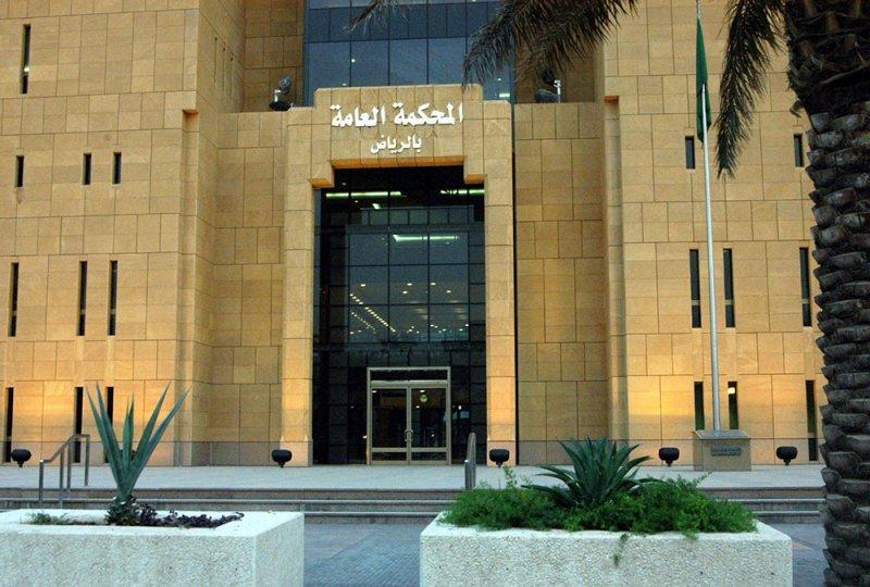 بالصور: محل لبحرينية بالرياض يبيع شواحن مقلدة.. ومحكمة سعودية تعاقبها