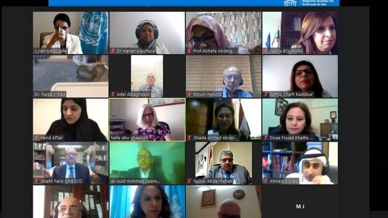 جامعة البحرين تشارك في اجتماع افتراضي تشاوري لمكتب اليونسكو في القاهرة