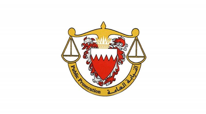 إصدار أحكام وغرامات بقيمة 197 ألف دينار بحق 38 متهمًا