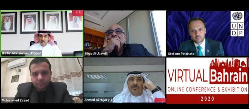 الجاهزية الرقمية للبحرين مكَّنتها من تجاوز تداعيات الجائحة