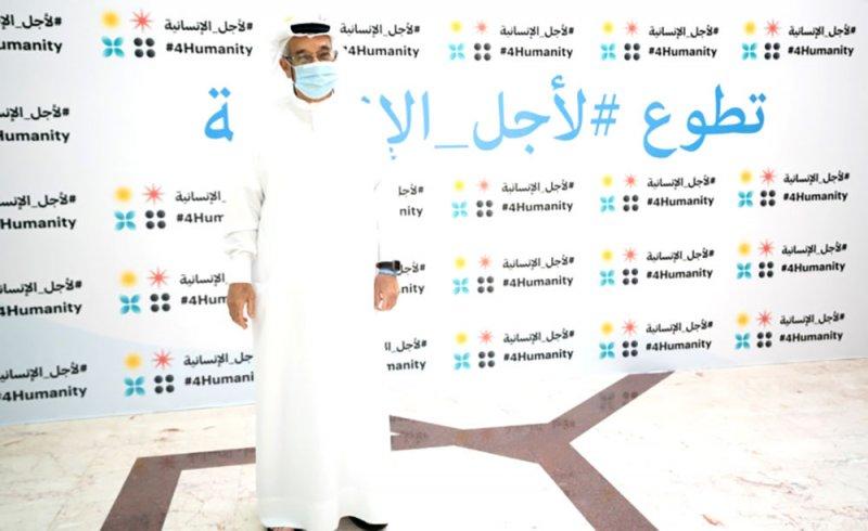 محمد بن عبدالله: المشاركة في التجارب السريرية والتطوع بالبلازما تمثلان مساهمة فاعلة في دعم جهود الإنسانية