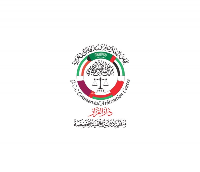(دار القرار) يصدر حكما خلال 57 يوما من إحالة ملف النزاع