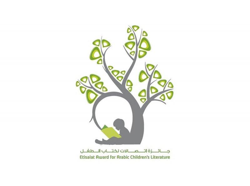 """221 مشاركة من 22 دولة تتنافسفي الدورة الـ 12 لـ""""جائزة اتصالات لكتاب الطفل"""""""