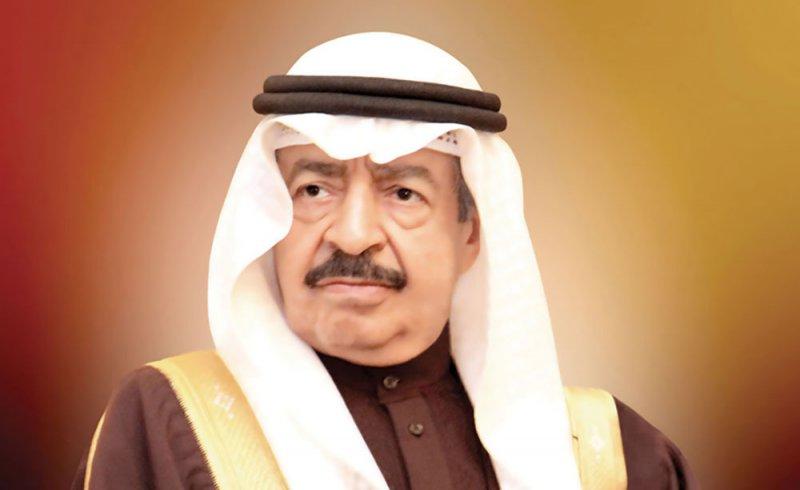 """انطلاق منتدى رؤى البحرين تحت شعار """"أهداف التنمية المستدامة في مرحلة ما بعد جائحة كوفيد -19"""" الثلاثاء المقبل"""