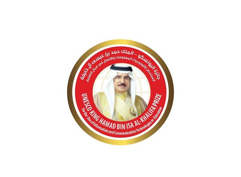 """""""اليونسكو"""" تفتح باب الترشح لجائزة اليونسكو """"الملك حمد"""" لاستخدام تكنولوجيات المعلومات والاتصال"""
