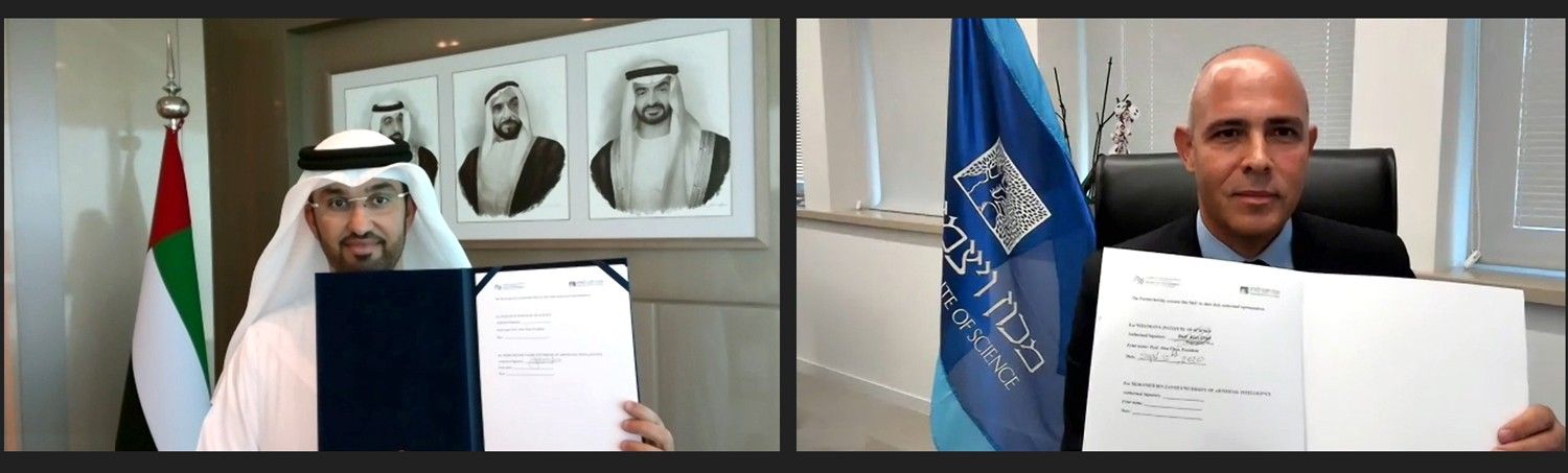 H.E. Dr. Sultan Ahmed Al Jaber and Professor Alon Chen signing the MoU between MBZUAI and Weizmann Institute of Science.