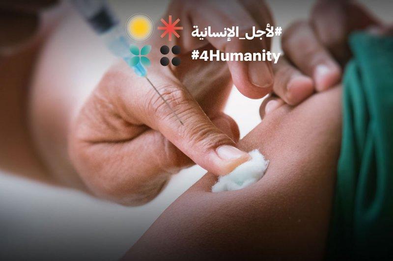 متطوعون بالتجارب السريرية: لبينا نداء الوطن وهدفنا خدمة الإنسانية
