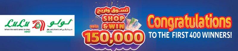 لولو يعلن عن أول الفائزين بسحوبات 25 ألف دينار