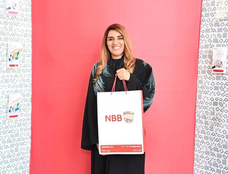 """""""البحرين الوطني"""" يُعلن عن الفائز بالجائزة الكبرى ضمن حملة الخدمات المصرفية الرقمية لعام 2020"""