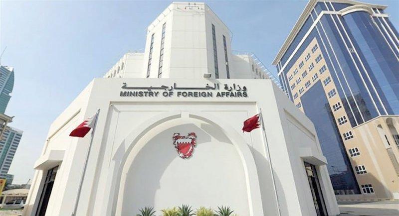 البحرين تدين حادث الطعن الإرهابي بباريس