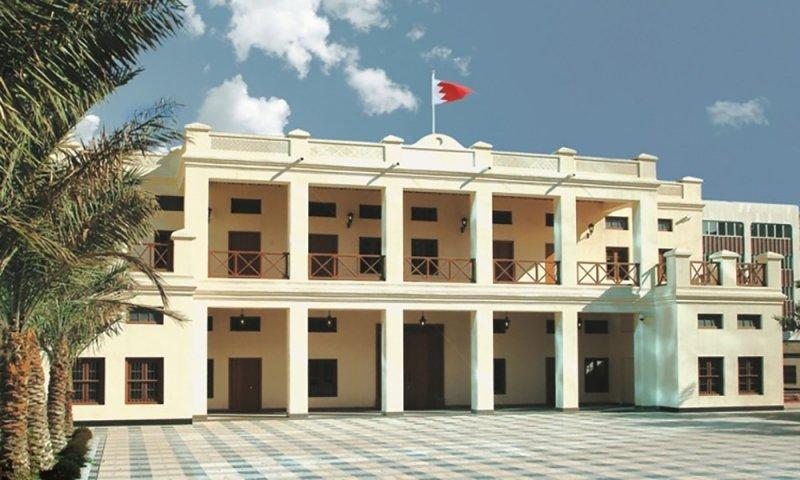 عدم دستورية نص المادة (1/50-ب) من قانون تنظيم معاشات ومكافآت التقاعد لضباط وأفراد قوة دفاع البحرين والأمن العام