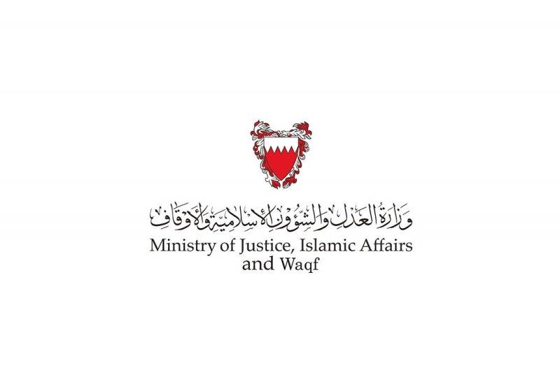 """""""العدل"""" تؤجل فتح المساجد لصلاة الظهر أسبوعا.. وستفتح الأحد 8 نوفمبر"""
