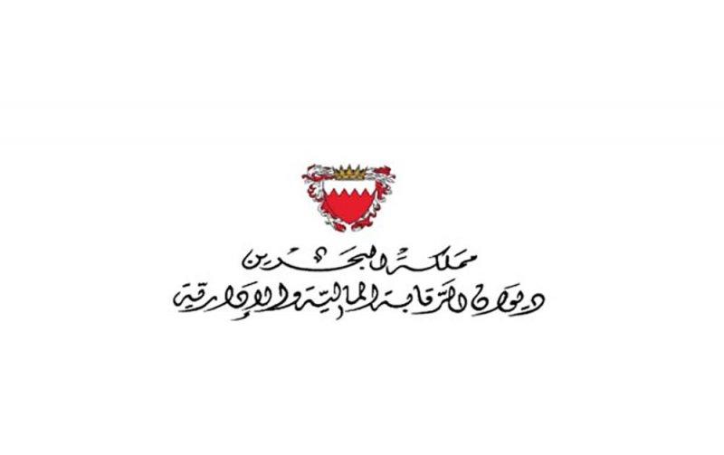 """""""البلاد"""" تنشر تفاصيل مخالفات الوزارات بتقرير الرقابة"""