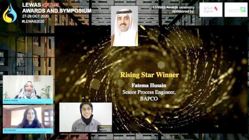 البحرين تفوز بجائزتين في تميز المرأة القيادية