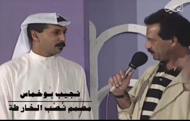 هل تتذكرون نصب خارطة البحرين ..تعرفوا على مصممه