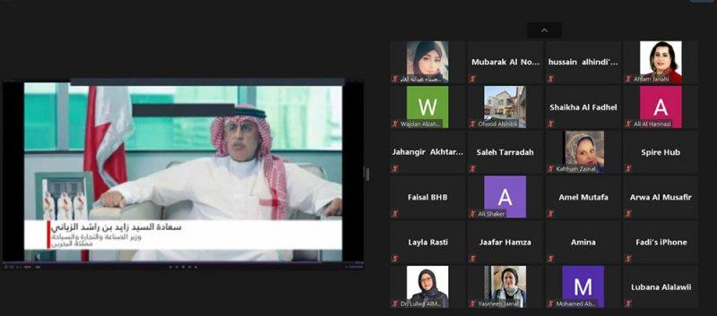 مؤتمر حاضنات ومسرعات الأعمال الخليجي الثالث ينطلق وسط حضور وتفاعل كبيرين عبر تقنية الاتصال المرئي