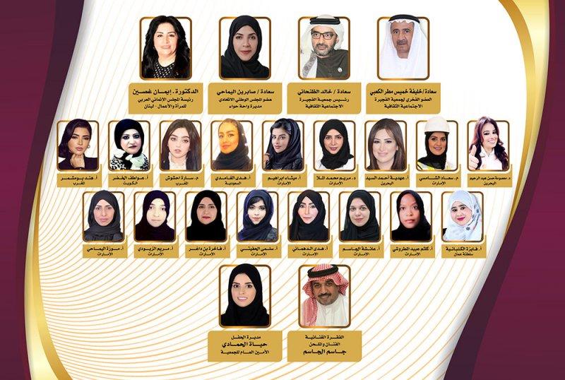 """الفجيرة تكرم 17 امرأة عربية بجائزة """"بصمة قائدة"""""""