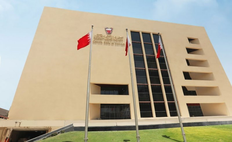 المصرف المركزي: تغطية الإصدار رقم 1836 بقيمة 35 مليون دينار