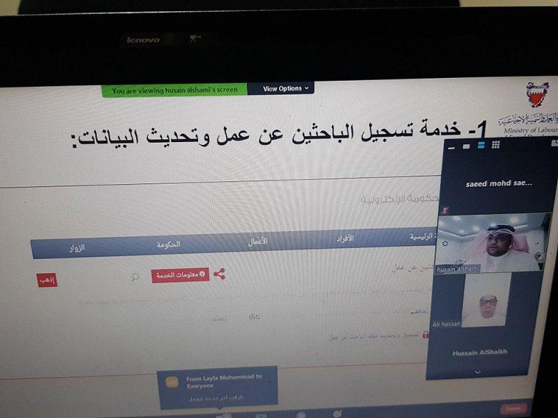 """الشامي: وزارة العمل """"لا تغلق"""" ملفات الباحثين"""