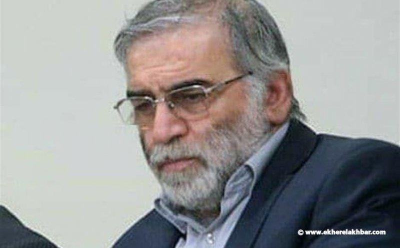 المدير الاول للبرنامج النووي الايراني.. اغتيال العالم الايراني محسن زادة