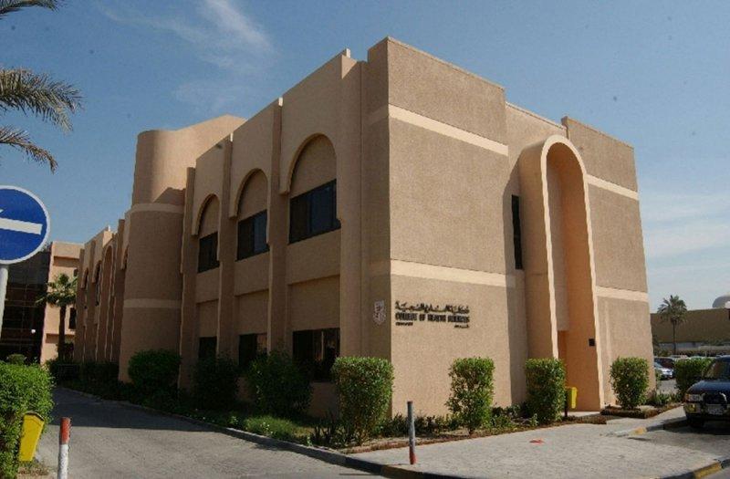 """""""العملي"""" يؤخر تخرج طلبة """"الأشعة"""" بجامعة البحرين عام كامل"""
